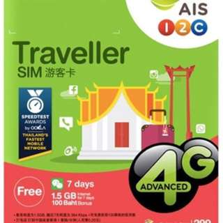 AIS 泰國7日4G 電話卡/數據卡(連100分鐘泰國/ 香港通話)(有效期至2018/5/31)