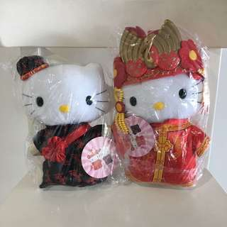 New Hello Kitty Limited Edition
