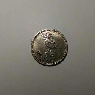 Uang Koin Rp.25 Rupiah