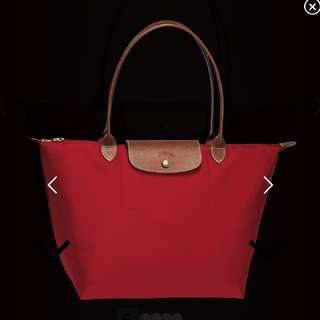 BRAND NEW LONGCHAMP LE PLIAGE IN RED (LONG HANDLE)