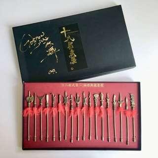 珍藏版 劉家輝親筆簽名 十八般武藝武器