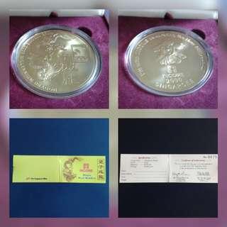 Dragon Aluminium Bronze Proof Medallion (望子成龍).