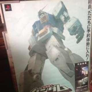 Gundam and Alice wonderland poster made in japan nego