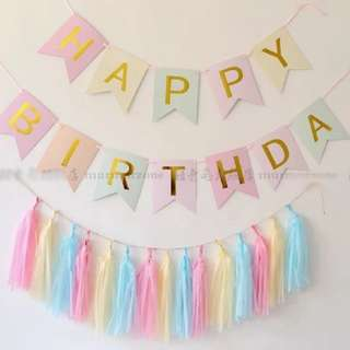 Colourful with Gold Happy Birthday Bunting Banner & 15 Tassels -