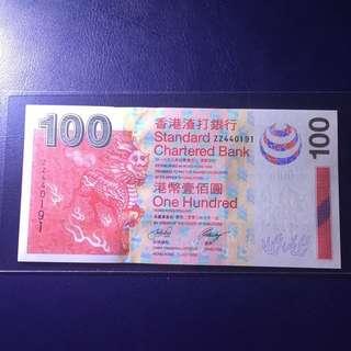 賣小見小 ZZ 補版 2003 渣打銀行 $100 UNC 品相