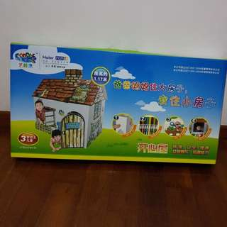 BNIB Paper Happy House Toy Set