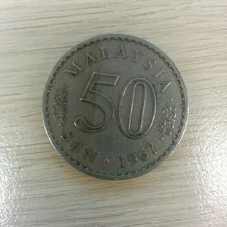 Old coin / Duit syiling