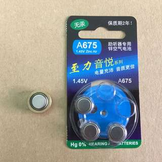 PX 625 Tianqiu Button Battery 1.35v ( For QL17 Rollei35 OM1 Cameras )