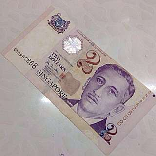 Singapore Currency Error cutting