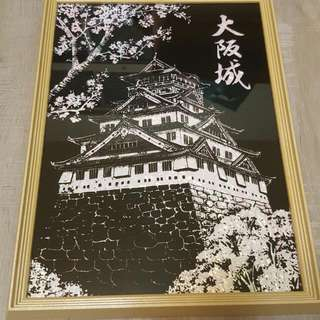 日本帶回貝殼面大阪城掛飾