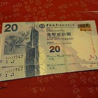 號碼幾可亂真 無摺2張 中國銀行$$20