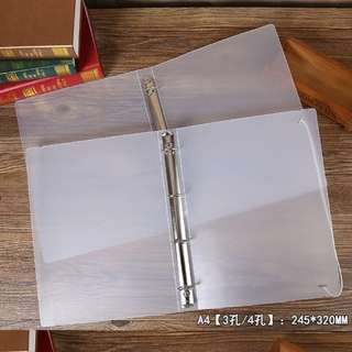 Muji (Taobao) Clear Ring File