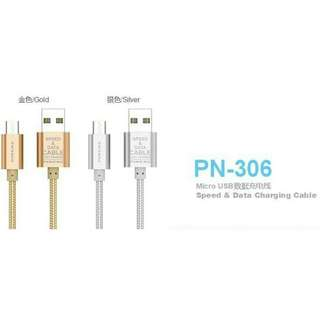 Pineng Fast Charge Android USB Cable PN306#MidNovember50