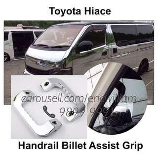 TOYOTA HIACE Van Roof Handrail Billet Assist Grip / Hiace Accessories