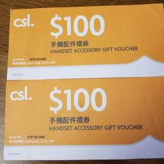 CSL$200 Coupon