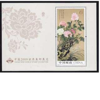 中国纪念邮票邮品 2009-7M 牡丹小型张 原胶全品