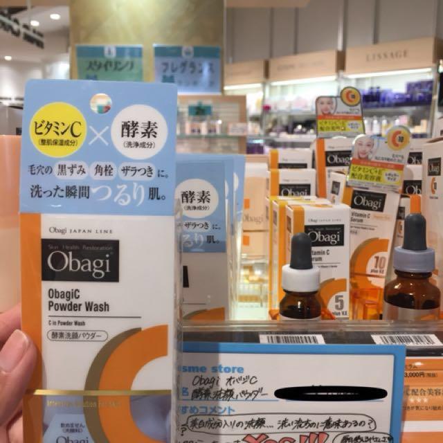 ❁日本代購現貨❁ Obagi 維他命C酵素洗顏粉