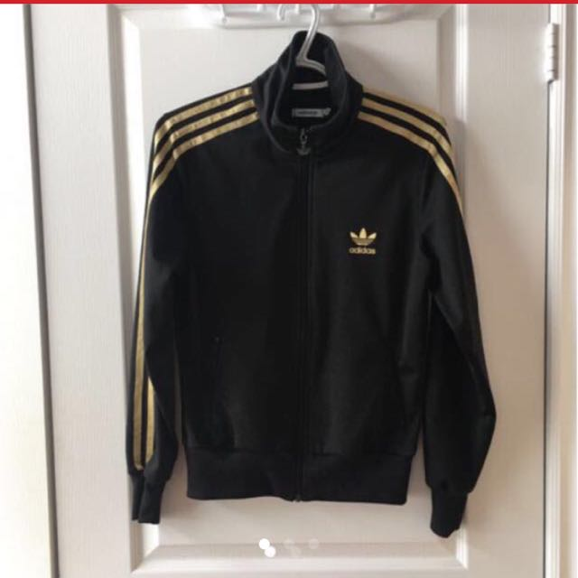 Adidas Track Top