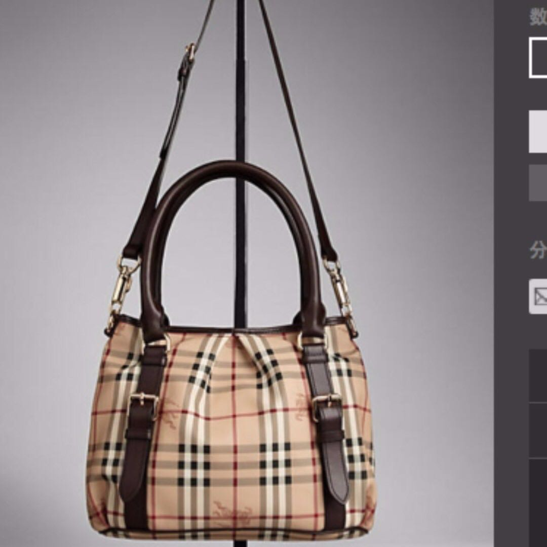 Authentic   Brand New  BURBERRY Handbag (Burberry 34600671 SMALL ... feffe026774e0