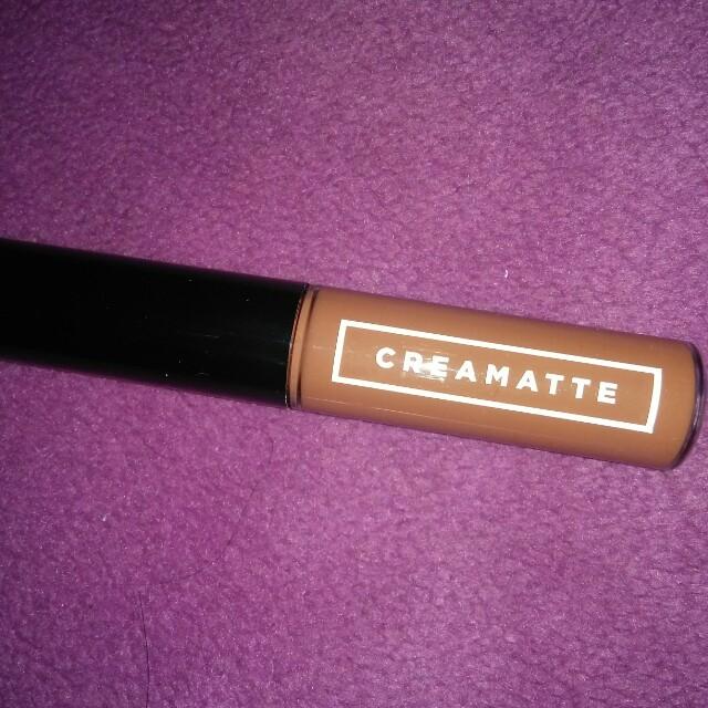 Emina lip cream