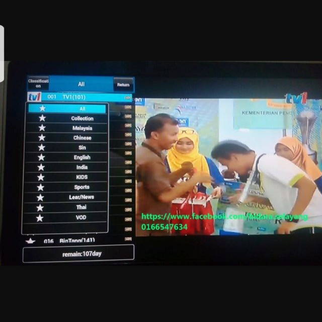 HaoHD Package A-300+ IPTV Subscription/Renew, Home
