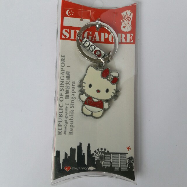 Keychain from Singapore