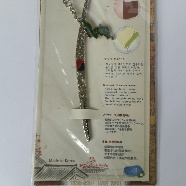 Letter opener from Korea