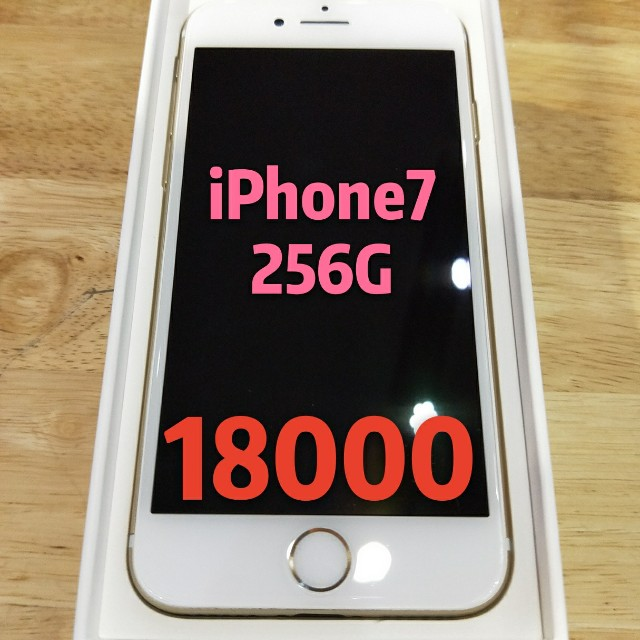 Second iPhone7 256G Gold