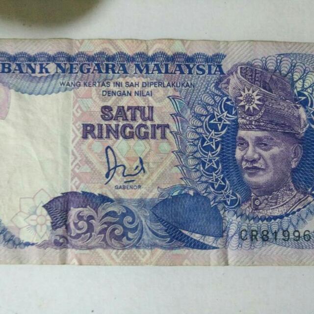 WANG KERTAS RM1 TANDATANGAN AISHAH