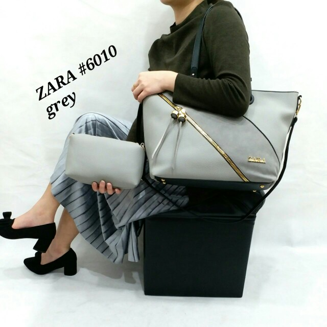 ZARA Bag Warna Khaki Uk 30x40