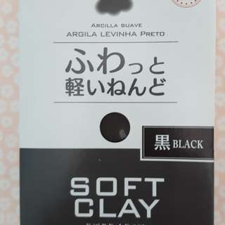 Clay for slime - black