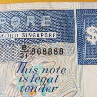 $50 Ship Series Note Special number B/31-868888
