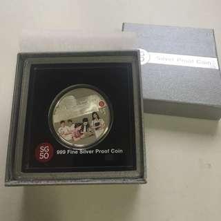 SG 50 Silver Coin