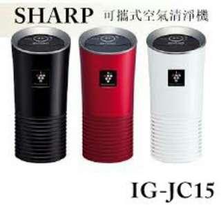 全新聲寶 Sharp IG-JC15 多用途離子空氣清新機 車用/家用/office 用 高效去除PM2.5丶TVOC/甲醛丶病毒和異味 可usb 供電