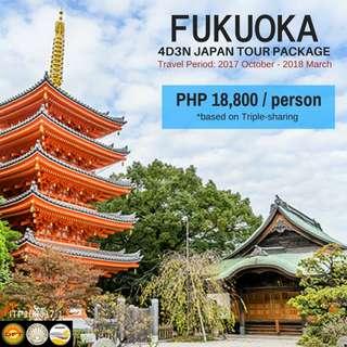 Fukuoka (4D3N Japan Tour Package)