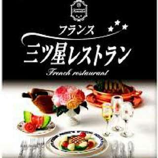 rement 三星 法國 餐廳 雜貨 家庭 全套 HK$850