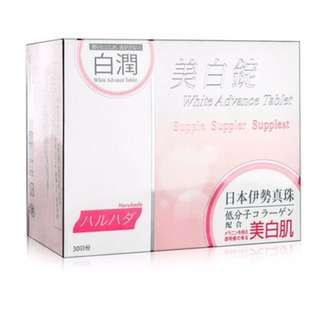 [包郵]Haruhada 白潤美白錠 WHITE ADVANCE TABLET