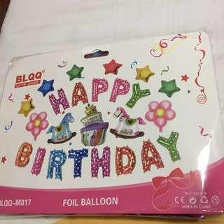 BNIB foil balloon