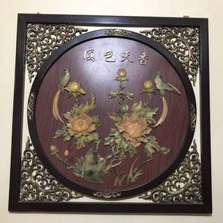 Chinese lucky charm wall frame