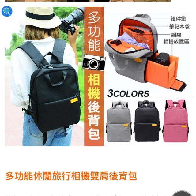 多功能休閒旅行相機雙肩後背包-桃紅色