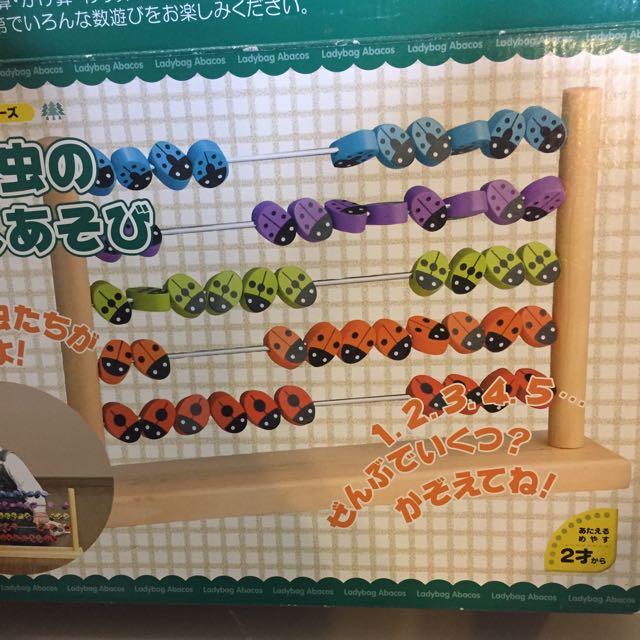 五彩瓢蟲計算器