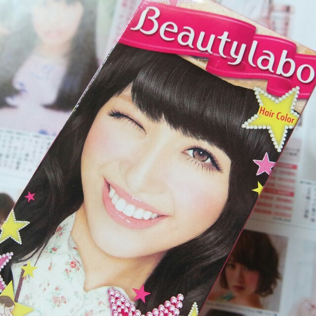 Beautylabo Hair Color - Dark Brown