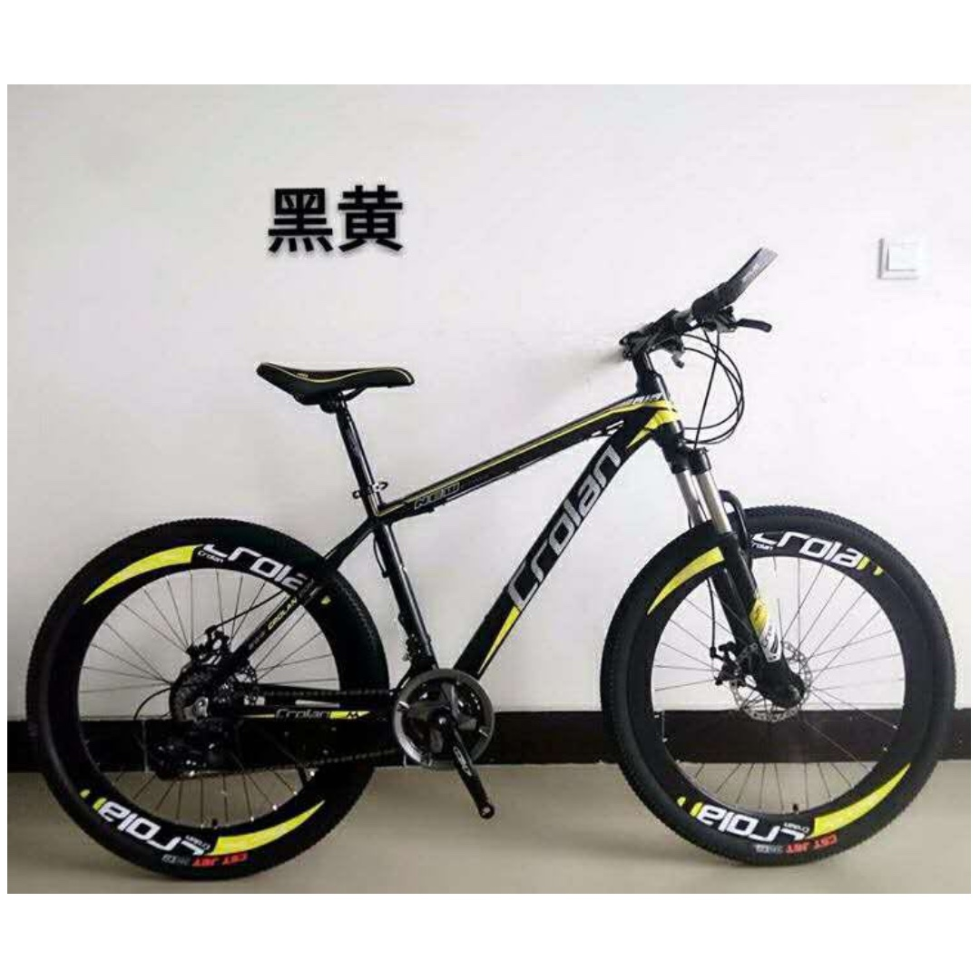 Free Home Delivery )Brand New 26\'\' MTB Bike/Bicycle with High grade ...