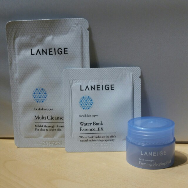 Laneige - Night Trial Bundle