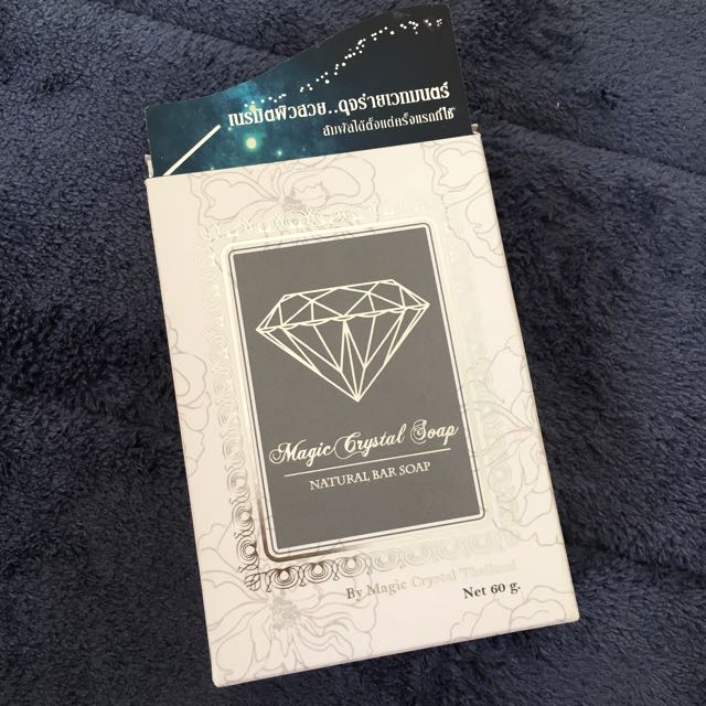 Magic Crystal Soap