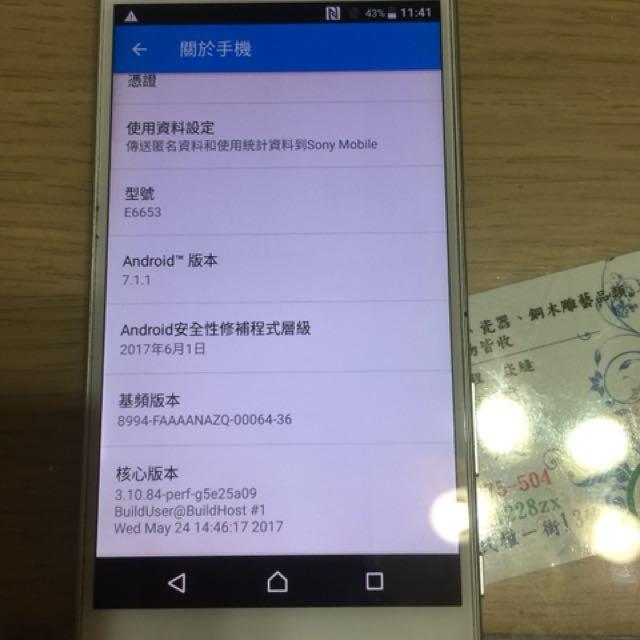 Sony z5 正常使用(無配件)9成新