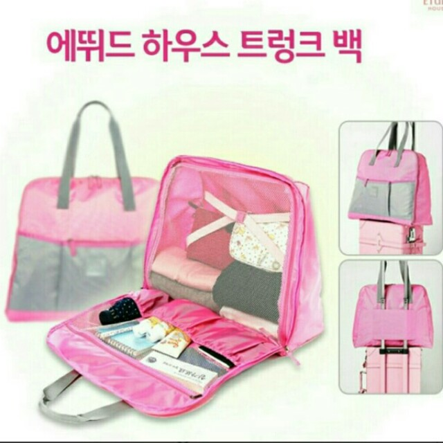 Travelling bag by Etude House