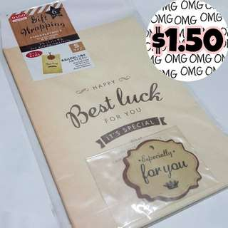 📮Free NORMAL postage   💯Brand New Wrapping Paper Bag/ Gift Bag/ Presents Bag      Best Luck (Flat Paper Bag With Tag)