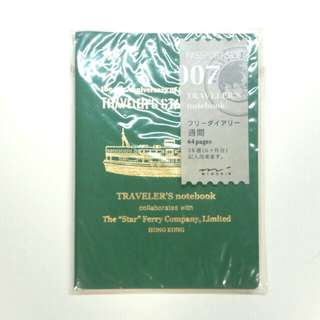 Travelers Notebook Star Ferry Limited Edition Insert