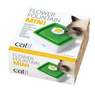 Catit Mini Flower Cat Fountain